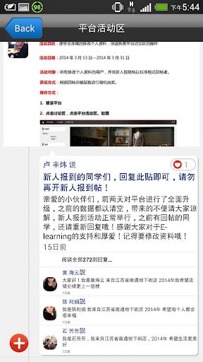 免費下載教育APP|柒牌网络商学院 app開箱文|APP開箱王