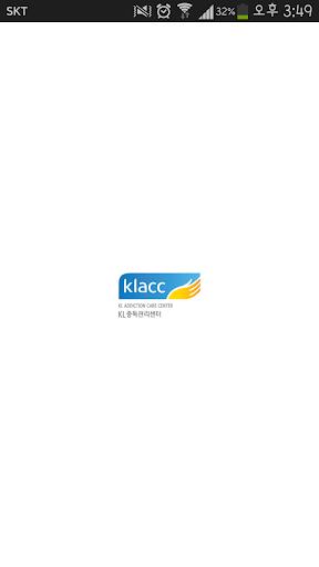 KLACC 소식지