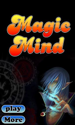 Amazing Mind Reader
