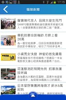 Screenshot of 找工作