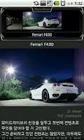 Screenshot of MotorDrive