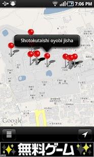 国宝仏像MAP- スクリーンショットのサムネイル