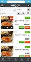 Screenshot of 『정원e샵』- 청정원, 종가집, 웰라이프 직영 쇼핑몰