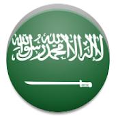 (Audio) English Arabic
