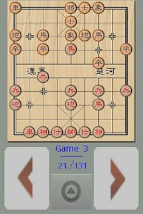 Chinese Chess Weekly 9 - screenshot thumbnail