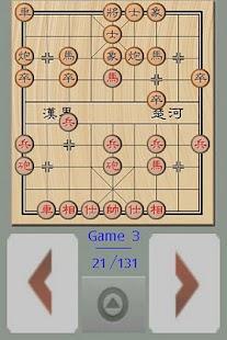 Chinese Chess Weekly 9 - screenshot thumbnail