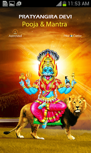 Pratyangira Devi Pooja