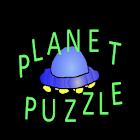 頭と瞬発力を使うパズル~PLANET PUZZLE~ icon
