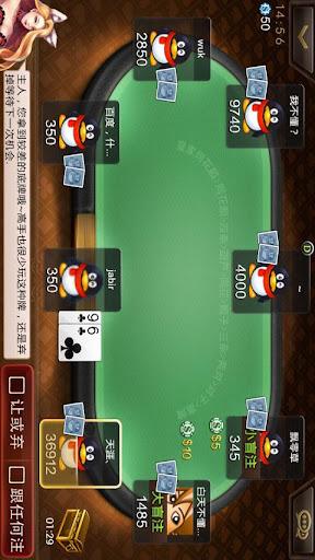 QQ德州扑克