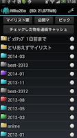 Screenshot of miku2go