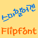 YDSmileagain Korean FlipFont icon