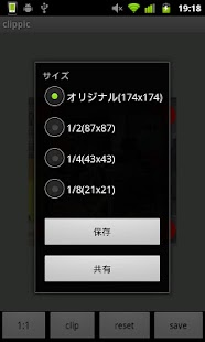 Clippic- screenshot thumbnail
