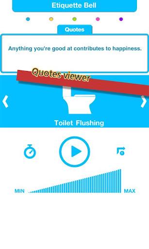 BB厕所的朋友 生活 App-愛順發玩APP