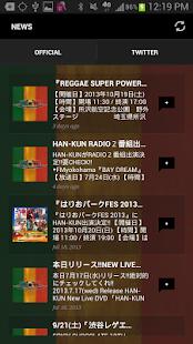 HAN-KUN - screenshot thumbnail