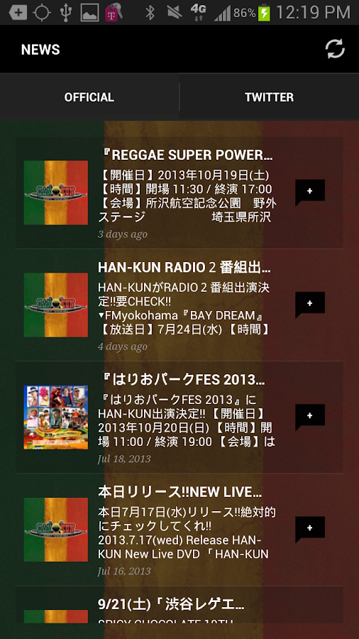 HAN-KUN - screenshot