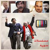 Syrian Drama & Comedy