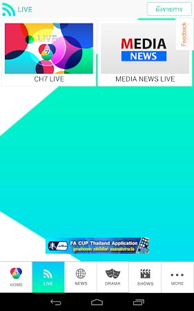 BBTV CH7 3.1.15 screenshot 322593