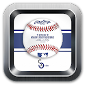 Active – Baseball Theme logo