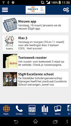 【免費通訊App】SSgN-APP點子