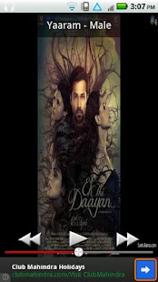 Ek Thi Daayan - screenshot thumbnail