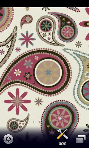 elegant paisley wallpaper 24