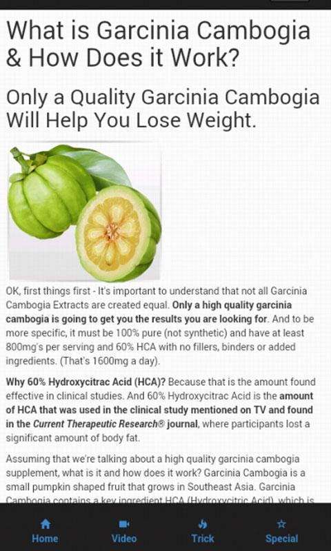 how do you know which pure garcinia cambogia to buy