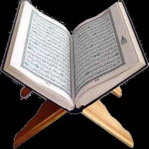 ختم القرآن الكريم Khatm Quran