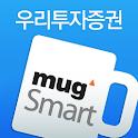우리투자증권 mug Smart logo