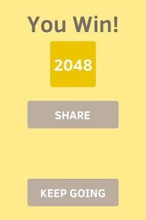 2048 Addiction