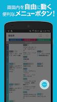 Screenshot of WOWOW プログラムガイド