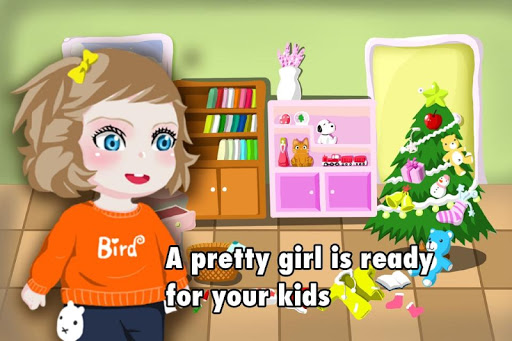 寶寶學整理-好習慣系列,聖誕特別版