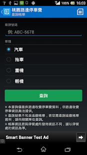 玩工具App|帳單快手免費|APP試玩