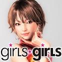 girls girls - 美人育成【無料】 icon