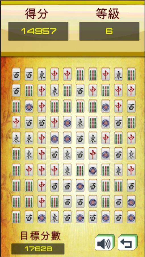 mahjong bubbles