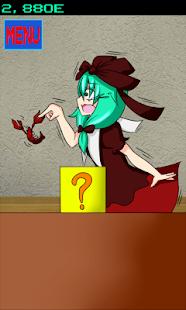もっと!雛ちゃんケツKicker- screenshot thumbnail