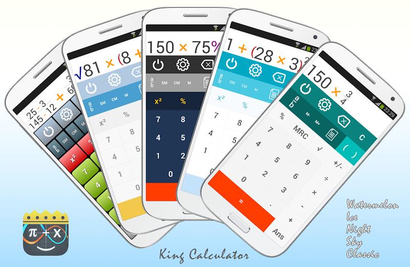 King Calculator Screenshot 8