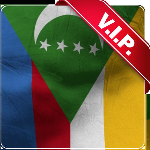 科摩羅旗 lwp 個人化 App LOGO-APP試玩