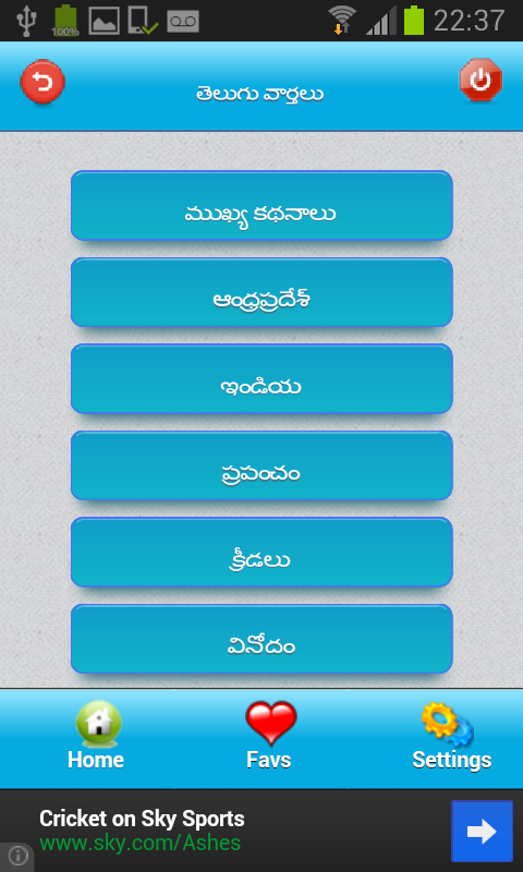 All Andhra Telugu News - screenshot