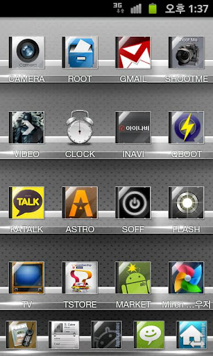 Best Case Go Launcher Theme v1.0