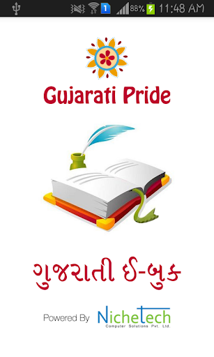 Gujarati Pride Gujarati eBooks