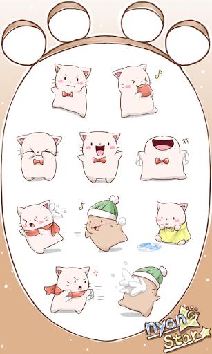 Nyan Star9 Emoticons-New