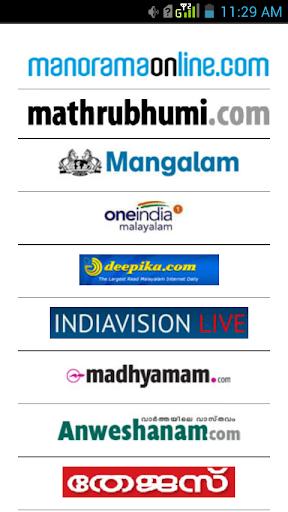 Malayalam News - Kairali Plus