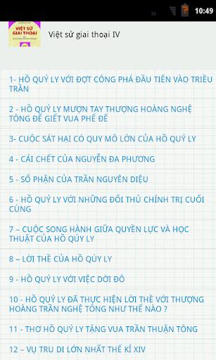玩免費漫畫APP|下載Việt sử giai thoại IV app不用錢|硬是要APP