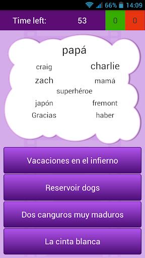 免費解謎App|WovieGame|阿達玩APP