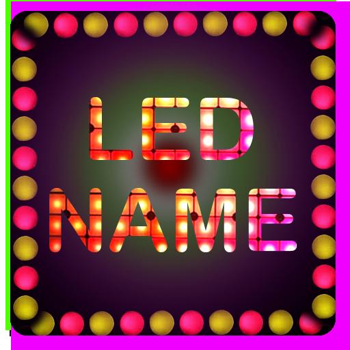 LED Name Live wallpaper 個人化 App LOGO-硬是要APP