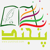 PunjNud Books (free)