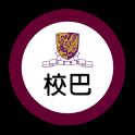 中大校巴 icon