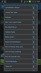 HEBREW Radio - screenshot thumbnail
