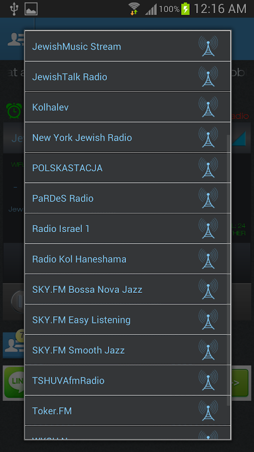 HEBREW Radio - screenshot