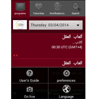 免費娛樂App|NGAD TV|阿達玩APP